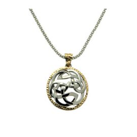 Path of Life Pendant PPX1000